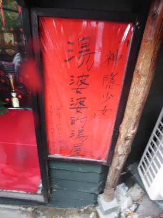 taiwan_03_05