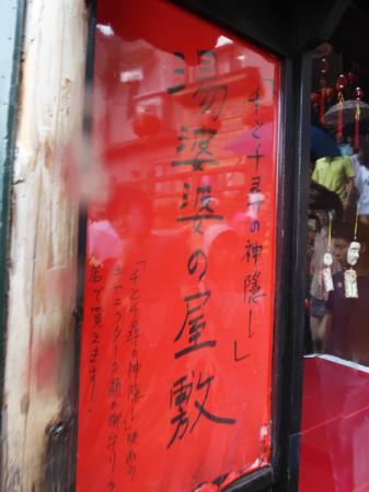 taiwan_03_06