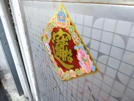 taiwan_03_10