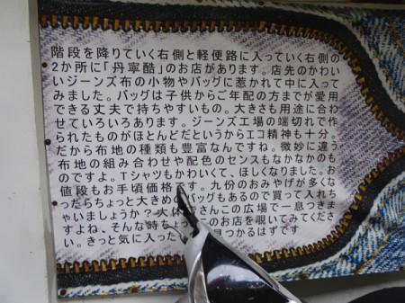 taiwan_03_12