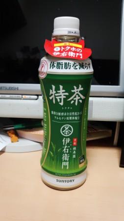 tokucha_01