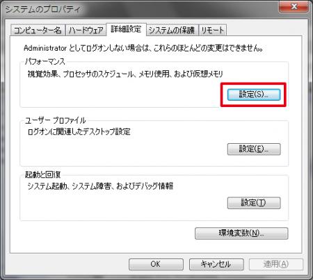 window_shadow_03