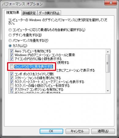 window_shadow_04