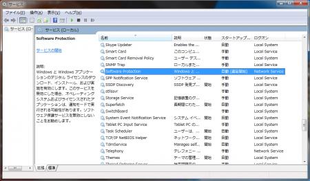 windows7_build7601_02