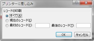word_sashikomi_13
